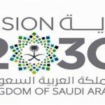 خلفيات رؤية 2030