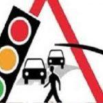 عبارات عن الحوادث المرورية