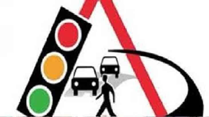 عبارات عن الحوادث المرورية المرسال