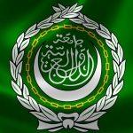 متى تأسست جامعة الدول العربية؟