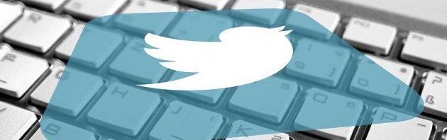 البحث تويتر