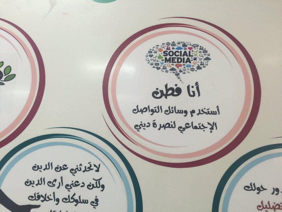 عبارات ارشاديه عن فطن - المرسال
