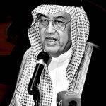 """قصيدة غازي القصيبي في """" جسر الملك فهد """" بين المملكة والبحرين"""