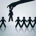 حالات فصل الموظف الحكومي بسبب الغياب