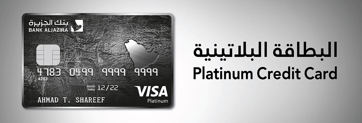 مميزات بطاقة فيزا سيغنتشر Visa Signature الائتمانية موسوعة ورقات العربية