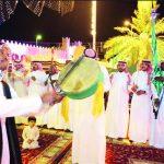 مظاهر العيد في السعودية
