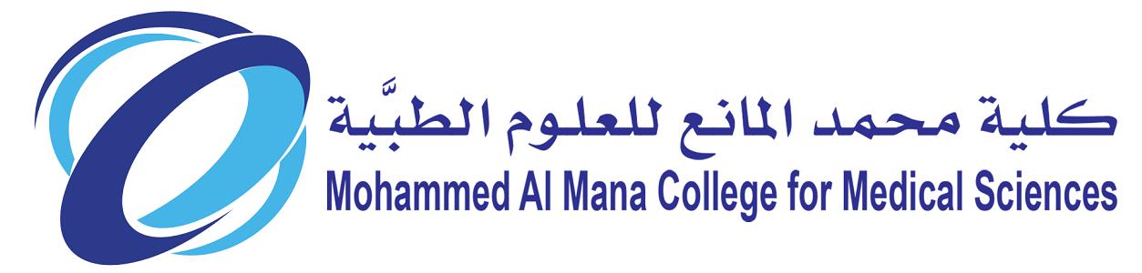 معلومات عن كلية محمد المانع للعلوم الطبية المرسال