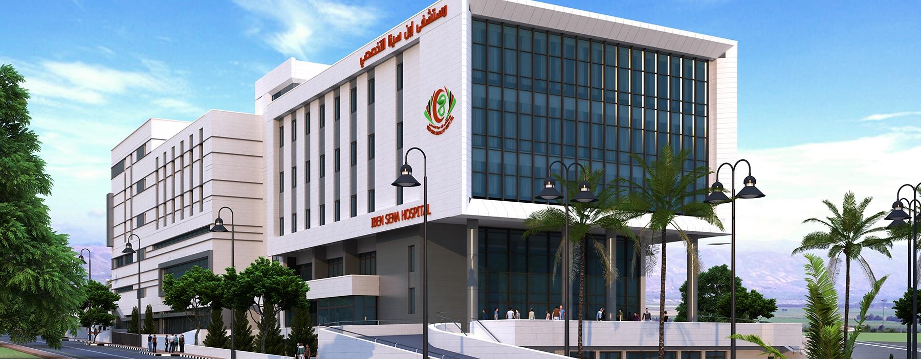 معلومات عن مستشفى ابن سينا جدة المرسال
