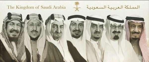 ملوك المملكة العربية السعودية بالترتيب والصور المرسال