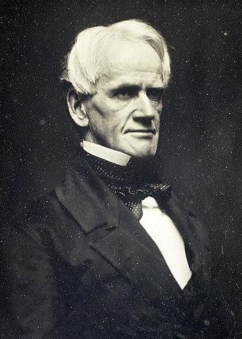 معلومات عن هوارس مان مخترع المدرسة المرسال