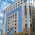 مميزات و مواصفات فندق جوهرة الرشيد المدينة المنورة