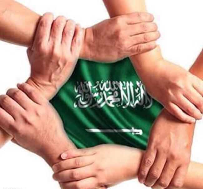 بحث عن امن الوطن مسؤولية الجميع المرسال