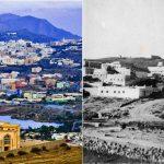 الامارات بين الماضي والحاضر