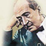 """قصيدة """" نهج البردة """" للأمير الشعراء احمد شوقي"""