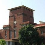 افضل الجامعات في الهند