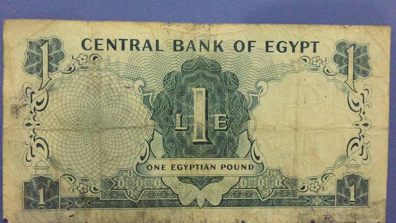 اسماء العملات العربية القديمة