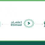 تجربة الحكومة الالكترونية في المملكة العربية السعودية