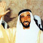 انجازات الشيخ زايد بالصور