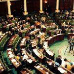الفرق بين نظام الحكم البرلماني – الرئاسي – والشبه رئاسي