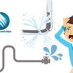 اسماء شركات كشف تسربات المياه بجدة و مكة