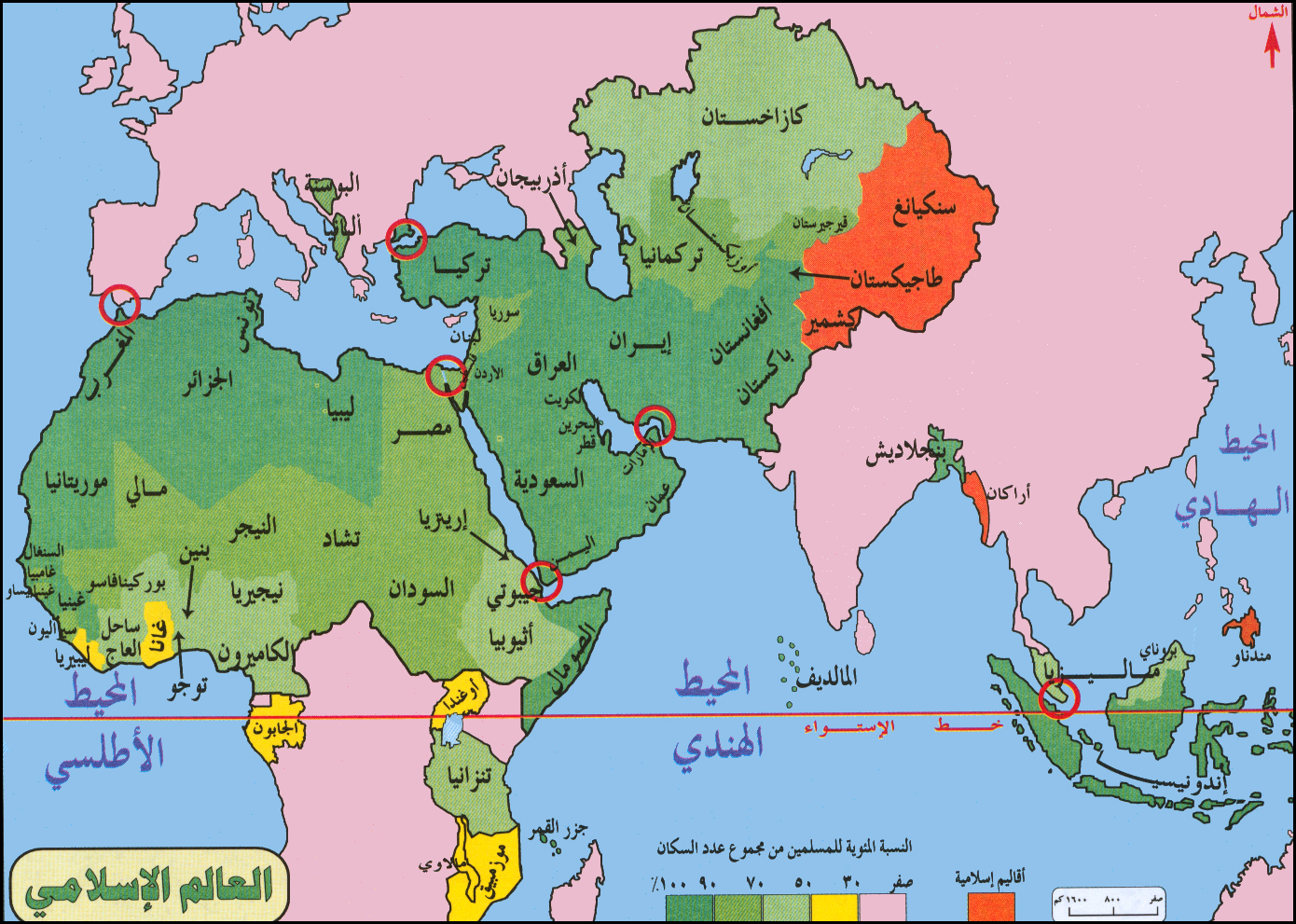 خريطة العالم الاسلامي صماء المرسال