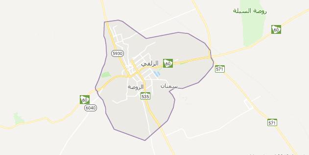 كم تبعد الزلفي عن الرياض مع خريطة الزلفي بالتفاصيل المرسال