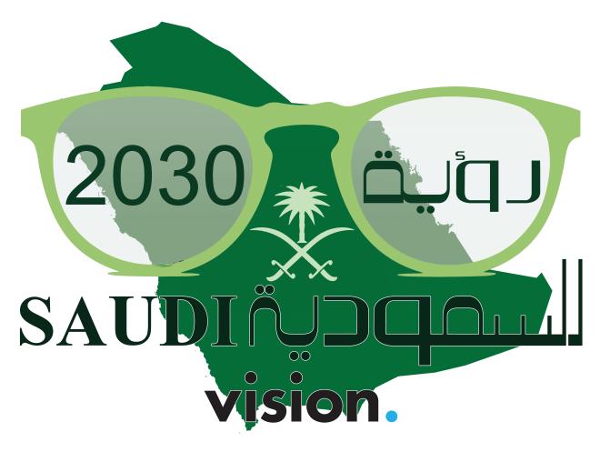 ملفات Png لـ رؤية 2030 المرسال