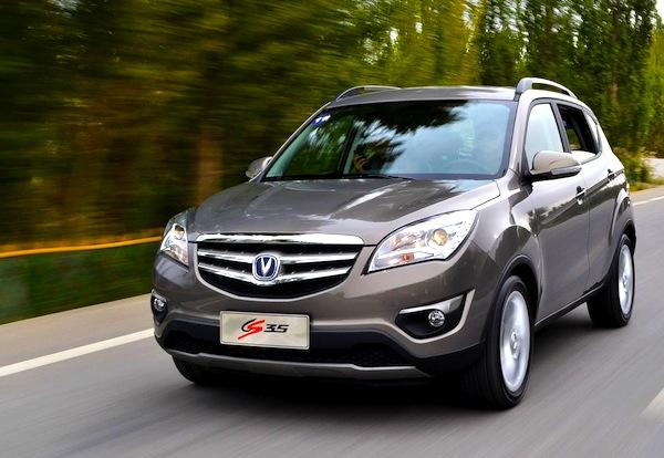 اسعار السيارات الصينية المتوفرة بالسعودية سيارة-تشان�