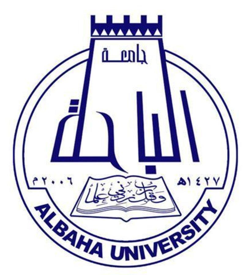 تخصصات جامعة الباحة المرسال