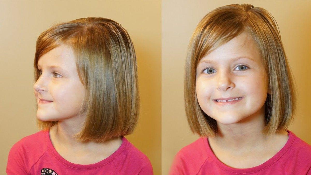قصات شعر اطفال بنات قصير فكتوريا