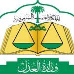 عقوبة الطعن في النسب في السعودية و حكمها شرعاً