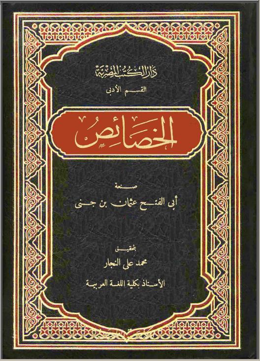 تحميل كتاب ايام محمد الاخيرة