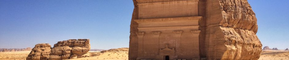An expression of Madain Saleh in English  Home 1  D9 85 D8 AF D8 A7 D8 A6 D9 86  D8 B5 D8 A7 D9 84 D8 AD 940x198