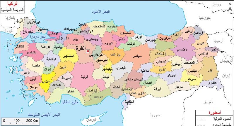 خريطة تركيا اسماء المدن مدن-تركيا.jp