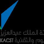 التخصصات المطلوبة في مدينة الملكعبدالعزيزللعلوم والتقنية