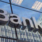 مسميات وظائف البنوك و التدرج الوظيفي الخاص بها