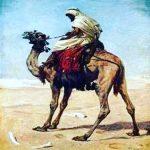 """من هو رمز الخيانة """" ابو رغال """""""