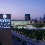معلومات عن فندق بريرا العليا