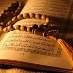 الفرق بين الحُزن والحزَن في القرآن الكريم