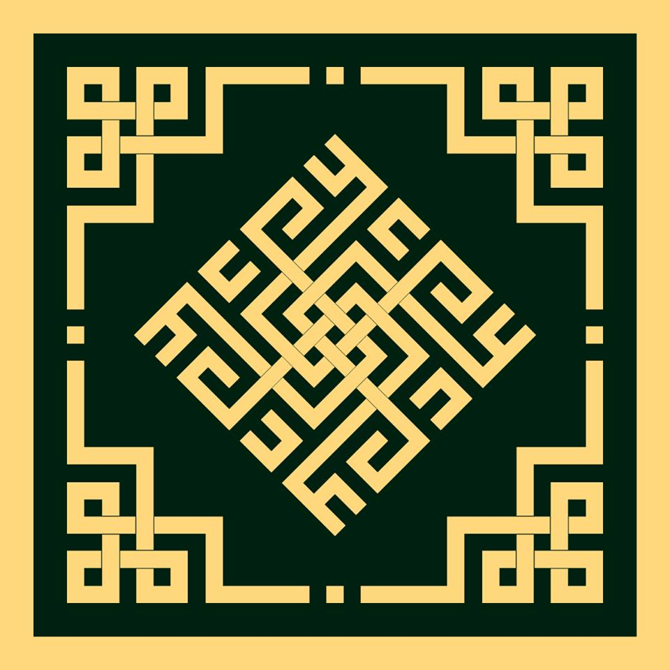 The beautiful names of Allah (God)  in Kufic geometric the beautiful names of allah (god)  in kufic geometric The beautiful names of Allah (God)  in Kufic geometric