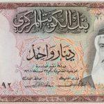لماذا عملة الكويت مرتفعة و قوية