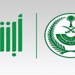 دليل مواقع جهاز أبشر في الرياض