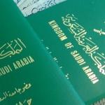 انواع جواز السفر السعودي