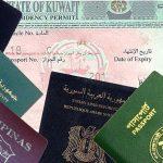الفرق بين جواز السفر العادي والمميكن