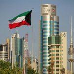 مراحل تطور دستور الكويت