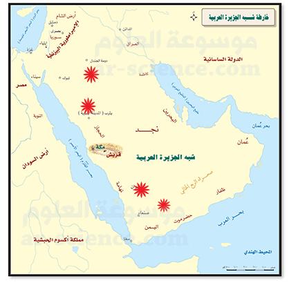 الحالة الدينية في شبه الجزيرة العربية قبل الاسلام المرسال