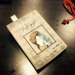 افضل الروايات الخليجية