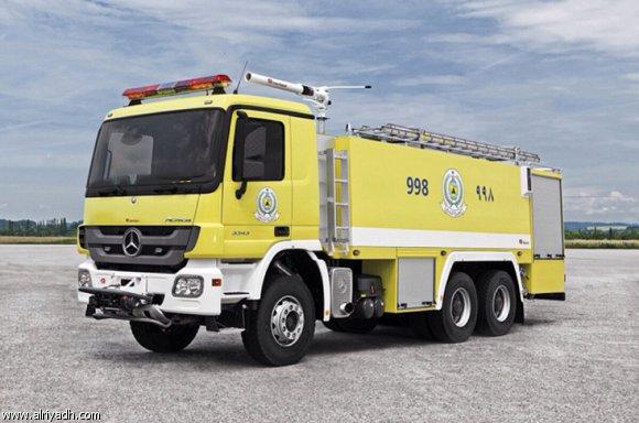 لماذا لون سيارة الاطفاء اصفر المرسال