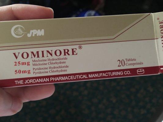 ارشادات دواء فومينور Vominore و دواعي استعماله المرسال