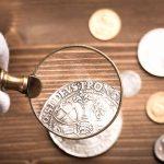 العملات المعدنية الاثرية